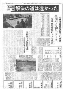 news02back1