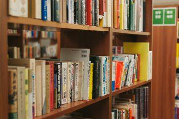 東京都北区立中央図書館