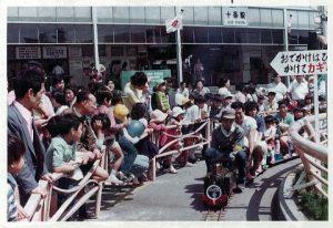 昭和50=1975年5月 ちびっこ大会