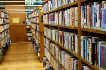 上十条図書館