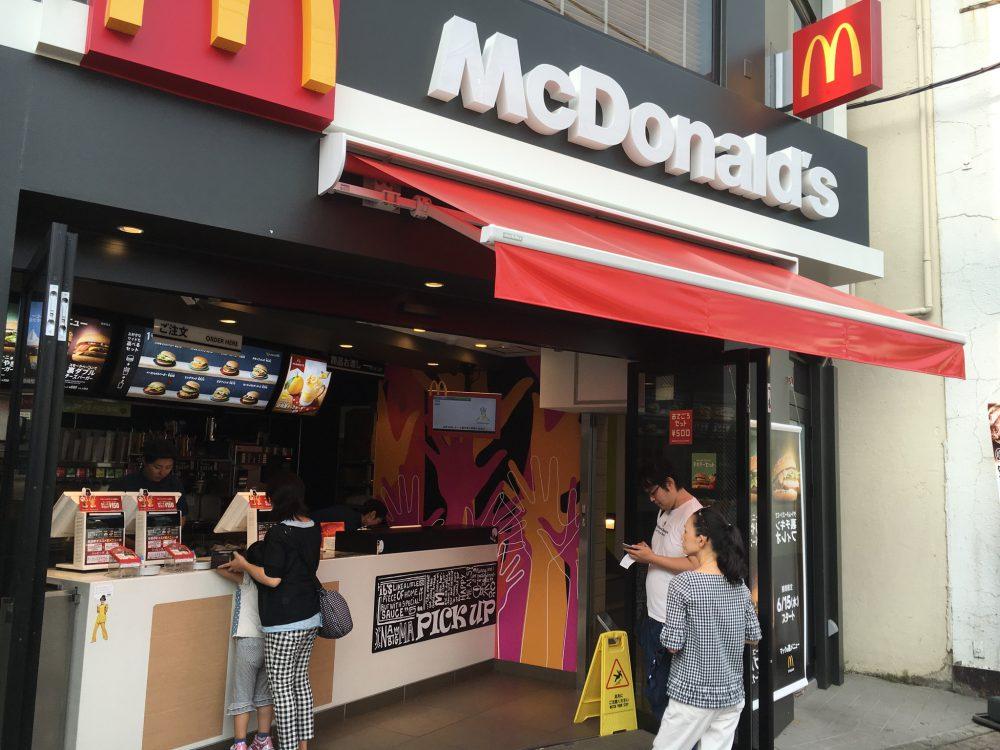 マクドナルド 十条駅前店