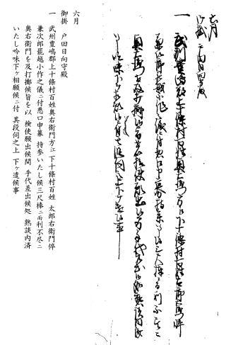 okuemon1 (1)