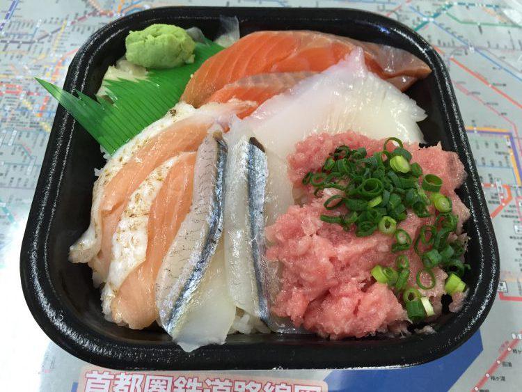 タイトル:丼丸さんの日替わり5点盛り うっちっちさん(48才)