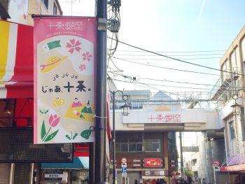 photo_jajujo1