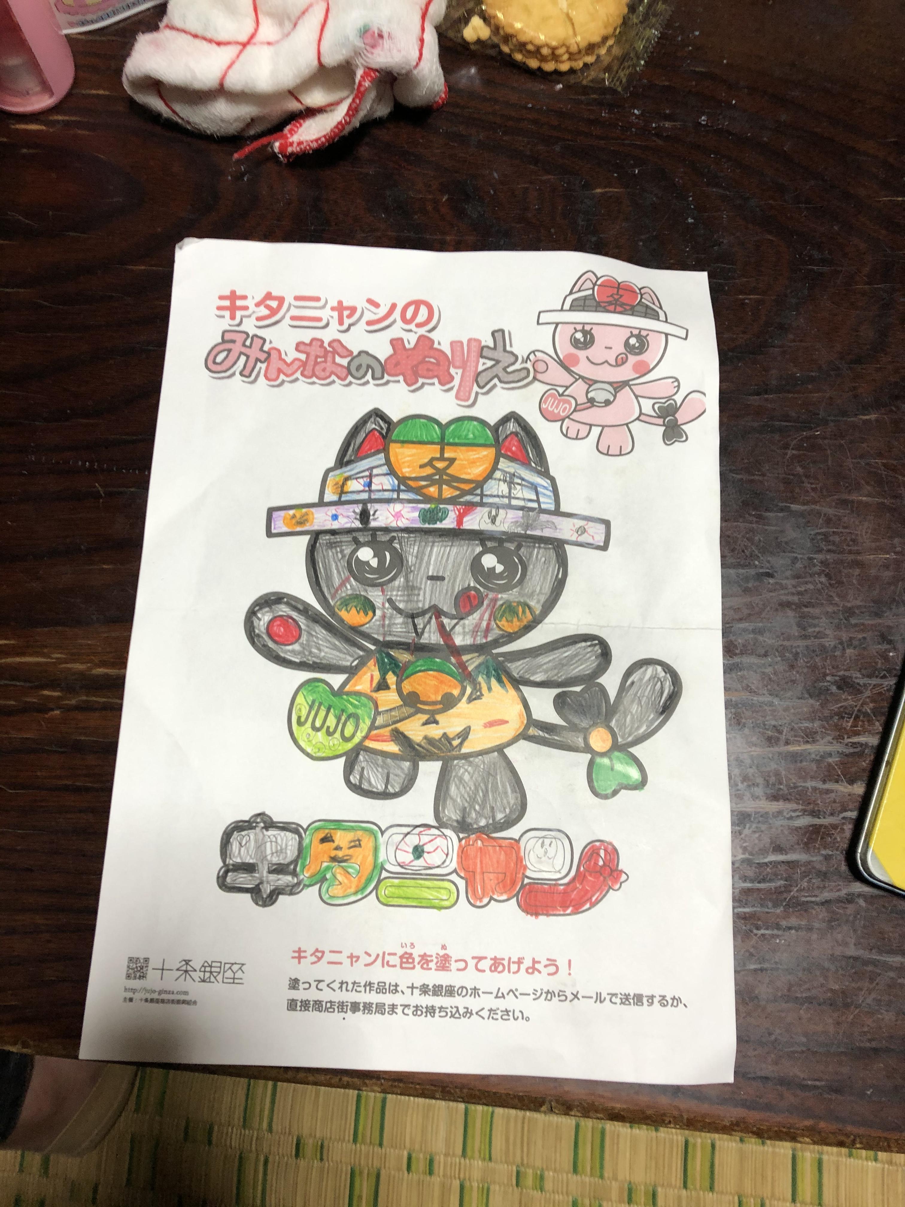 タイトル:ブラックキタにゃん れんちゃんさん(8才)