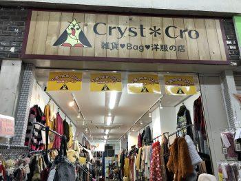 Cryst*Cro(クリスト・クロ)
